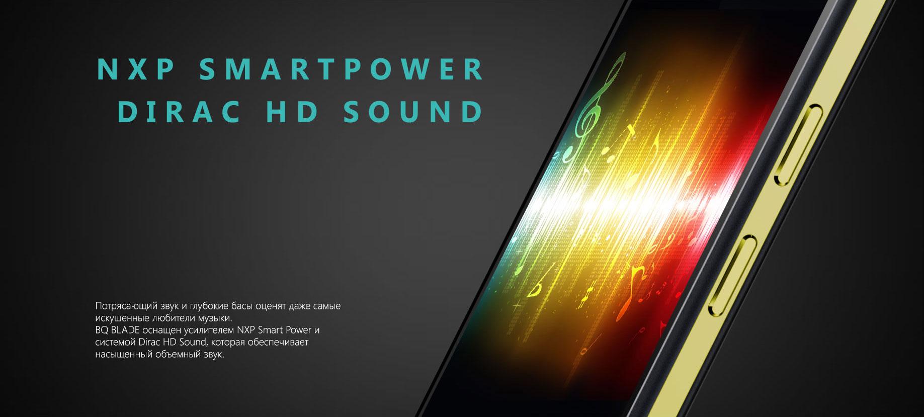 Потрясающий звук и глубокие басы оценят даже самые искушенные любители музыки. BQ BLADE оснащен усилителем NXP Smart Power и системой Dirac HD Sound, которая обеспечивает насыщенный объемный звук.
