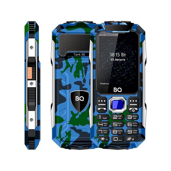 Мобильный телефон BQ BQM-2432 Tank SE (Camouflage)